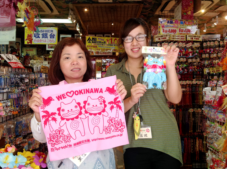 国際通りにある沖縄土産、リゾートウェア販売スタッフ募集